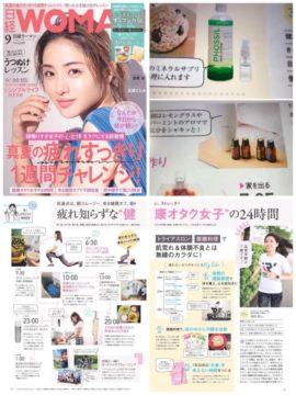 雑誌に掲載!!!の画像